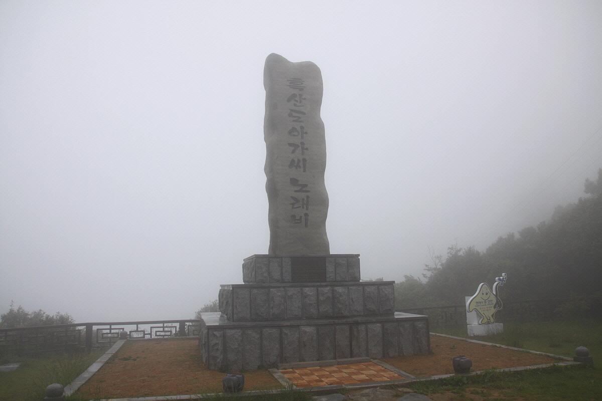 꾸미기_크기변환_사진 220.jpg